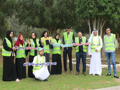 Staff  participation in campaign afforestation along with voluntary cooperation with Sharjah Municipality